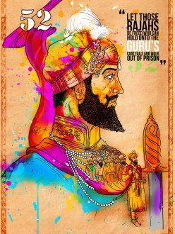 Guru Hargobind & Bandi Chorh Divas (photo & artwork: Inkquisitive Illustration)