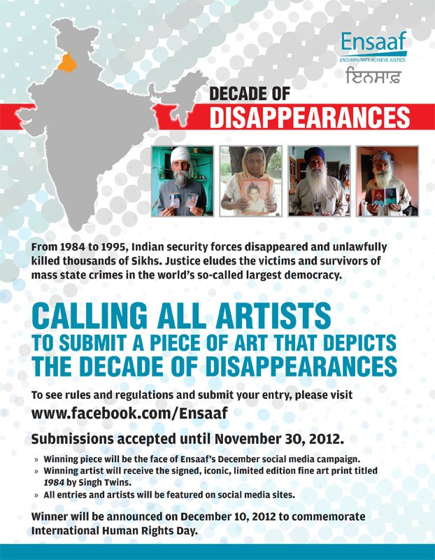 Ensaaf Decade of Disappearances Art Contest