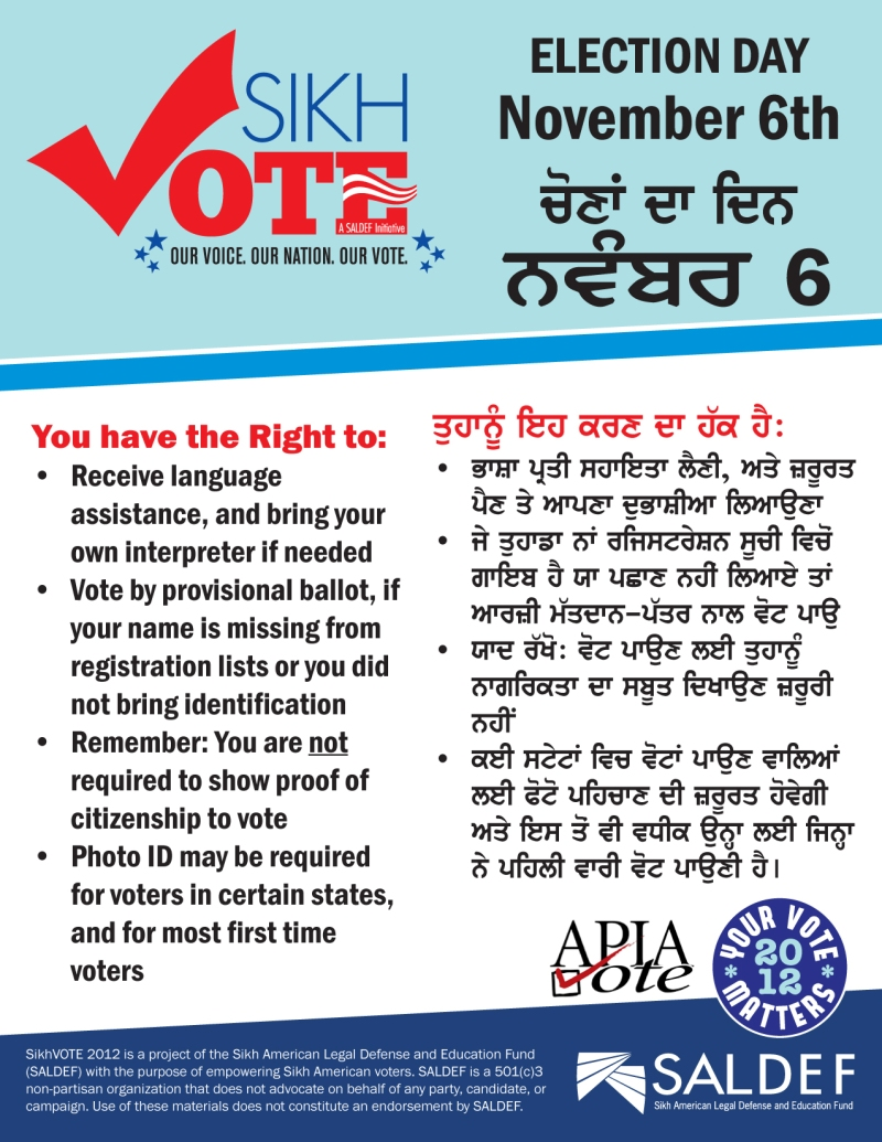 Know Your Rights on Election Day (source: SALDEF)
