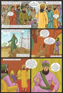 "Page 2 of ""Guru Nanak - The First Sikh Guru, Volume 2"" (source: Gyan Khand Media)"