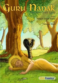 """Cover of """"Guru Nanak Vol. 1"""" from Gyan Khand Media."""