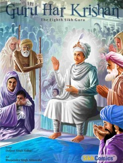 "Cover of ""Guru Har Krishan - Eighth Sikh Guru"" (source: Sikh Comics)"