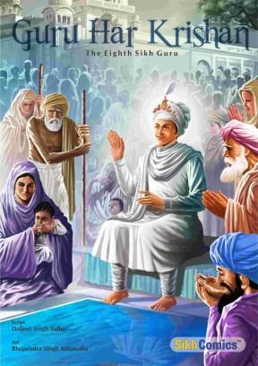 """Cover of """"Guru Har Krishan - Eighth Sikh Guru"""" (source: Sikh Comics)"""
