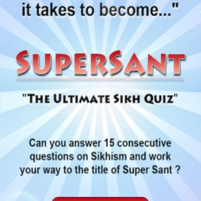 SuperSant title screen.
