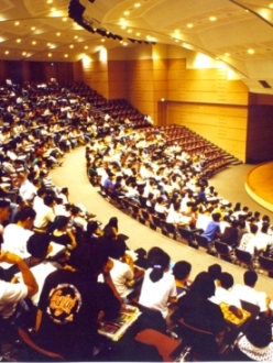A lecture theater at the University of California Santa Barbara. (credit: The Graduate Post at UC Santa Barbara)