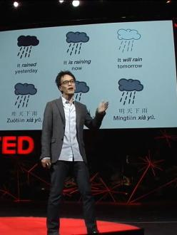 "Behavioral economist Keith Chen introduces a fascinating pattern from his research: that languages without a concept for the future -- ""It rain tomorrow,"" instead of ""It will rain tomorrow"" -- correlate strongly with high savings rates."