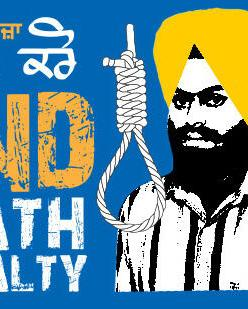 """End the Death Penalty"" poster. (source: @jakaramovement)"