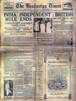 """The Hindustan Times Newspaper Published on 15th August,1947."" (Source: The Allrounder)"