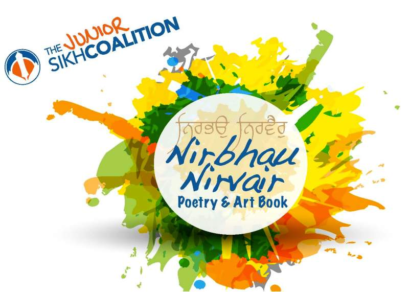 Junior Sikh Coalition Nirbhau Nirvair Poetry & Art Book.